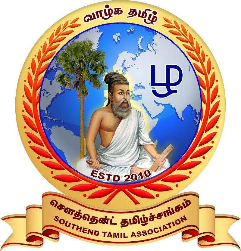 SouthEnd Tamil Association